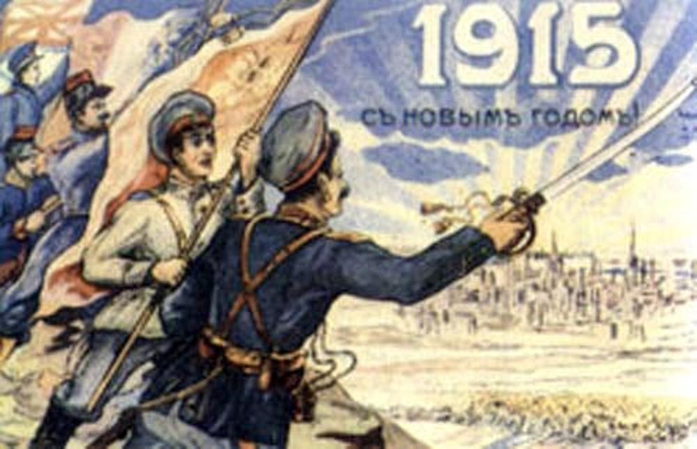 Открытки с новым 1917 годом, картинка пионера самые