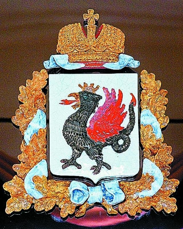 герб казани фото мощный