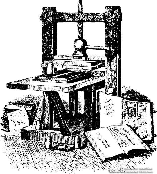 печатные станки разных времен фото