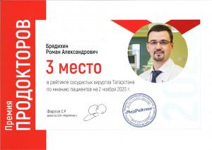 b_300_212_16777215_00_images_icdc_2020_2020-12-07-5.jpg
