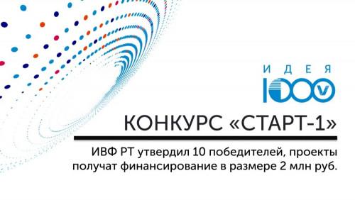 b_500_282_16777215_00_images_icdc_2020_2021-01-14-3.jpg